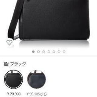 ビジネスバック「タケオ キクチ」面接で2回使用。新品で購入、新品...
