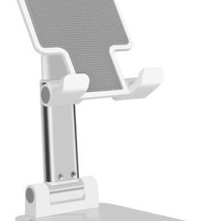 スマホ スタンド卓上 ホルダー タブレット スタンド 折り畳み式