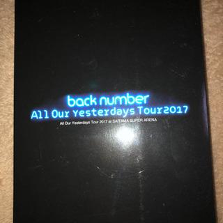 バックナンバー ALL our yesterday's tour...