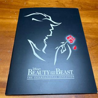 【美品】NYブロードウェイミュージカル 美女と野獣 パンフレット