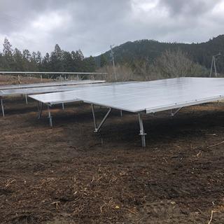 太陽光発電所の建設です