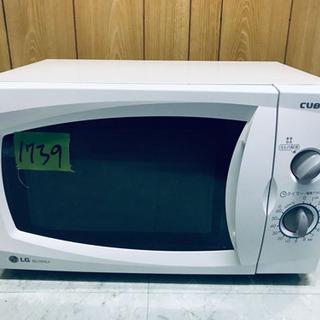 1739番LG✨電子レンジ✨MJ-50HL5‼️