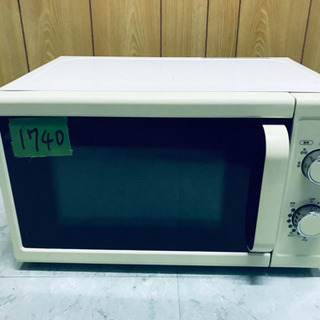 1740番 ニトリ✨電子レンジ✨MM717CUK‼️