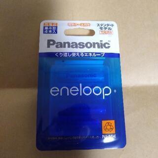 【新品】充電式電池eneloopエネループ単4形4本