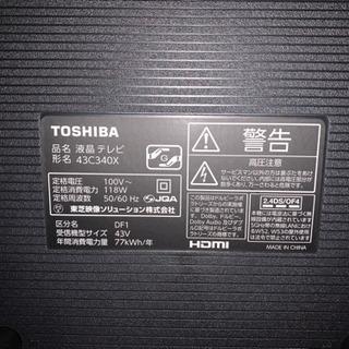 東芝 4K液晶テレビ ジャンク