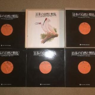 LPレコード 日本の自然と野鳥