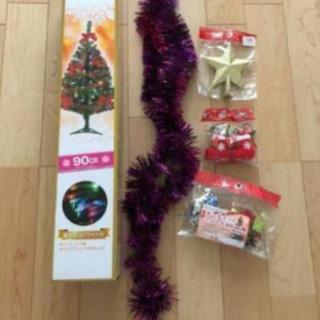 クリスマスツリー 90cm LED電球 各種オーナメント付き
