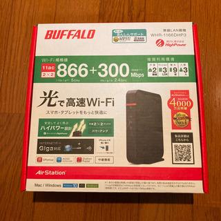 無線Wi-Fiルーター BUFFALO WHR-1166D…