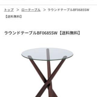 【取引確定】ラウンドテーブル