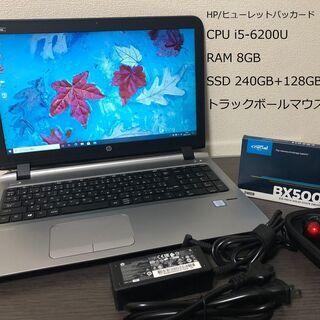【ネット決済・配送可】大人気メーカー HP ノートパソコン Pr...