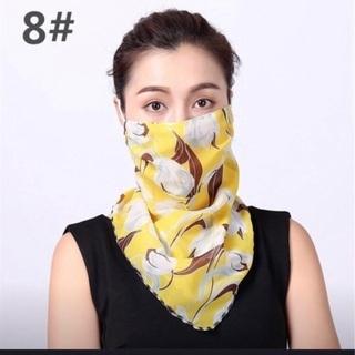 【ネット決済・配送可】スカーフ フェイスカバー