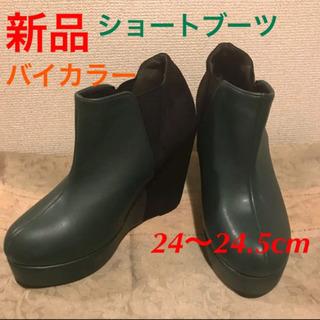 【新品】サイドゴアブーツ ショートブーツ
