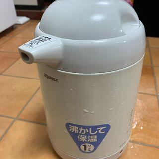 象印 電気ポット ZOJIRUSHI CH-CE10-WG