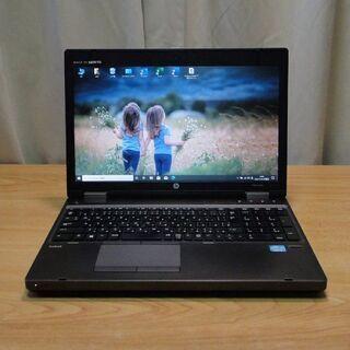 特価!美品 高速・高性能ノートPC 15.6インチ HP Pro...