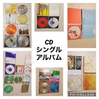 CD16枚 洋楽 邦楽 シングルアルバム 中古品