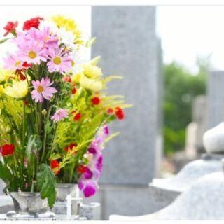 お盆間近サービス実施中♦♦♦宮城県内一円♦️♦️お墓掃除承ります
