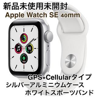 Apple Watch SE 40mm (GPS+Sellula...