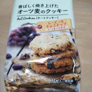 オーツ麦クッキー(レーズン&チョコチップ)