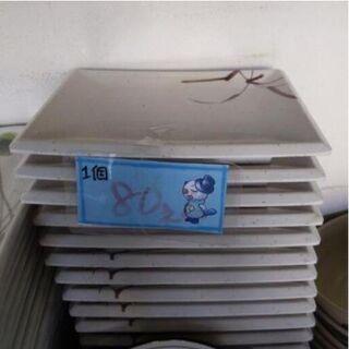 お皿1枚80円 中古品