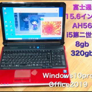 🔵富士通 AH56/D Lifebook 15.6インチ/高性能...