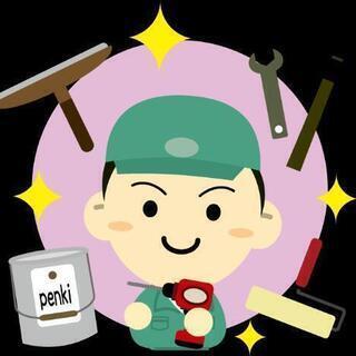 ☆ 家の修理・リフォームなら何でもおまかせ下さい!