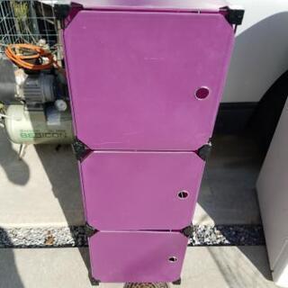 棚 縦型収納 3段 ボックス キッチン収納 用途いろいろ