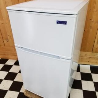 YAMADA 2ドア冷凍冷蔵庫 90L YRZ-C09G1 トッ...