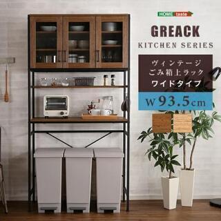 【ネット決済・配送可】食器棚 ゴミ箱上ラック アンティーク