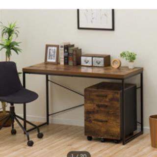 書斎セット 机棚椅子 ほぼ未使用