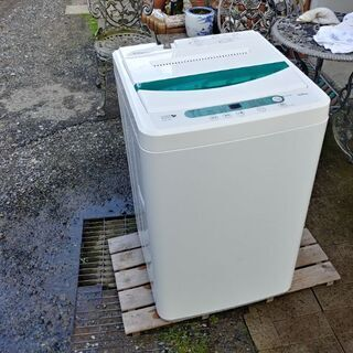 洗濯機 4.5キロ 2015年式