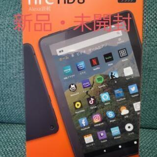 Amazon fire HD8 32GB タブレット