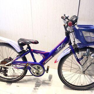 ■3176■ブリジストン 子供用自転車 24インチ ブリジストン...