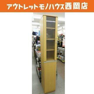 木製 スリム食器棚 高さ178㎝×幅29.5㎝奥行39.5㎝ キ...