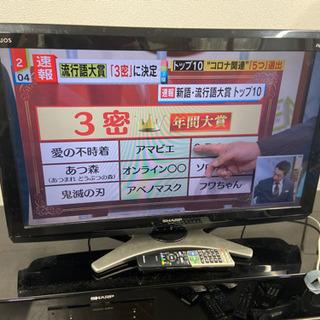 🌈激安 32インチ オススメ‼️SHARP液晶カラーテレビLC-...