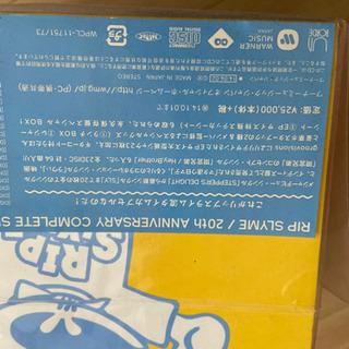 RIP SLYME  20周年 CD BOX  未開封 リップスライム
