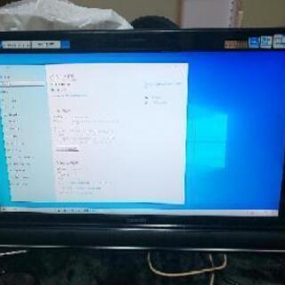 値下げ !週末特価 windows10  デスクトップパソコン 一体型
