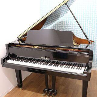 【ネット決済】グランドピアノ【G2A】