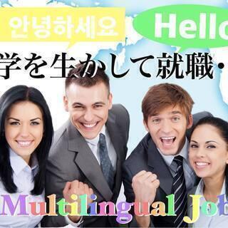 【案件番号FA0606】福岡:化粧品メーカー国際事業部幹部候補募...