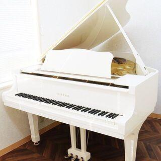 【ネット決済】グランドピアノ【ヤマハG3B】白