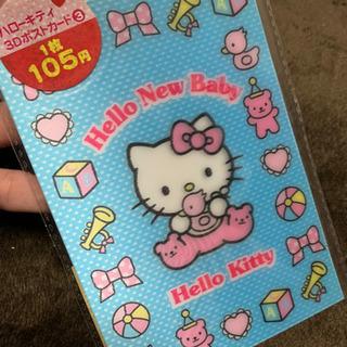 新品*3D baby kitty