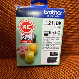 brother. LC211BK