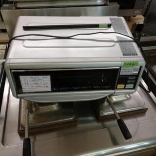 Panasonic NF-MG1 マルチグリラー サイズ445×...