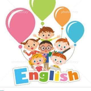英語の家庭教師やります