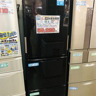 SHARPシャープ 350L 3ドア冷蔵庫 どっちもドア プラズ...