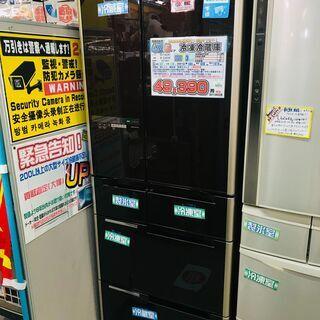 HITACHI日立 6ドア冷蔵庫 R-C4800(475L・フレ...