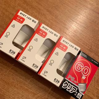 イケアIKEA LED電球4つ