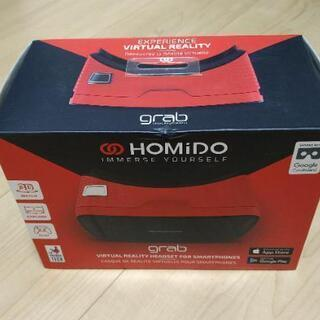 HOMIDO   VR フィルム付 未使用