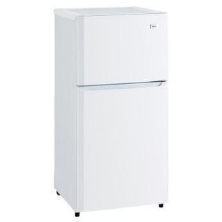 【ネット決済】【新品未開封】Haier 冷凍冷蔵庫 ホワイト