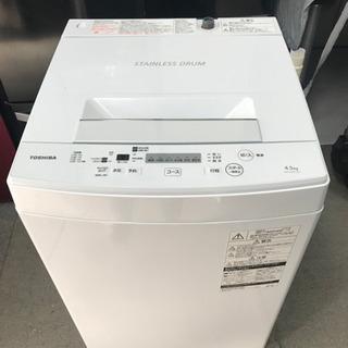 東芝 洗濯機 2019年製 4.5kg  TOSHIBA …