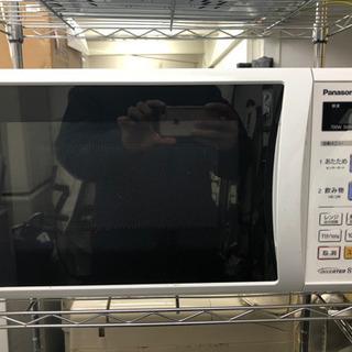 【格安】パナソニック 電子レンジ NE-S410F-AH …